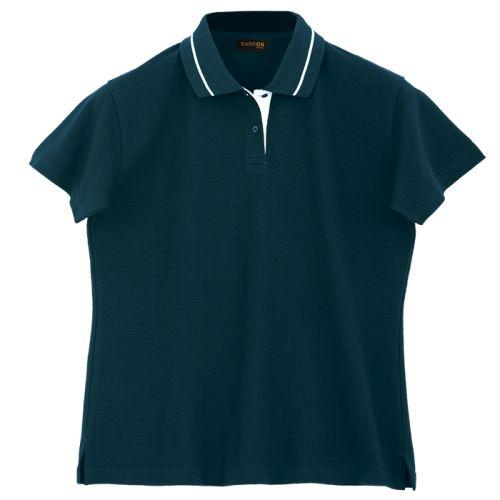 https://res.cloudinary.com/dpprkard7/c_scale,w_500/barron-clothing/ladies-field-golfer-navy/white.jpg
