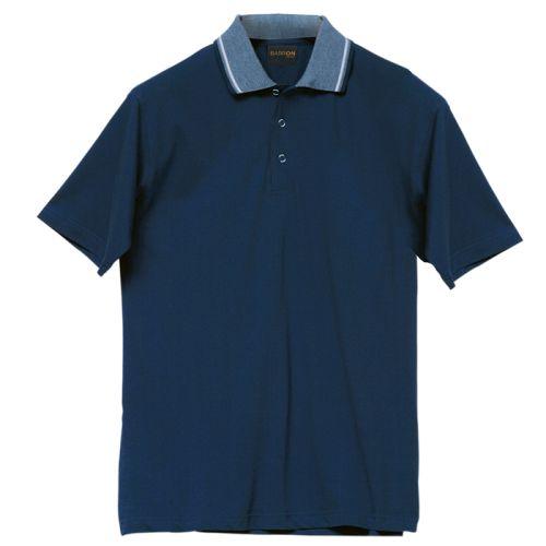 https://res.cloudinary.com/dpprkard7/c_scale,w_500/barron-clothing/mens-jacquard-collar-golfer-navy.jpg