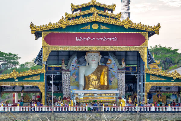 Pandaw II's 8-Day Bagan to Mandalay - Day Six - Temple in Myanmar