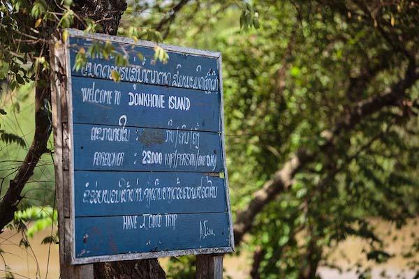 Vat Phou's 3-Day Downriver Pakse Day Two - Donkhone Island