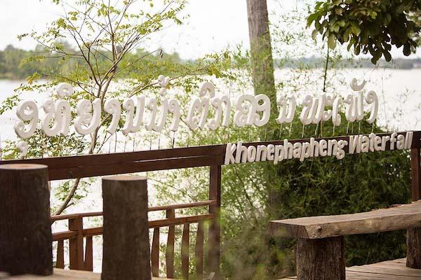 Vat Phou's 3-Day Downriver Pakse Day Three - Khonephapheng Waterfall