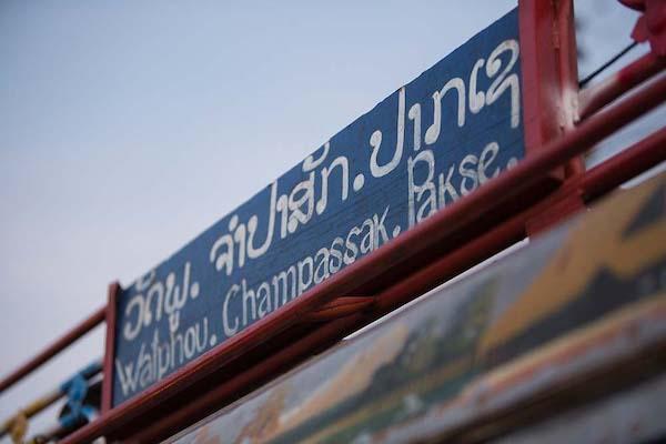 Vat Phou's 3-Day Upriver Pakse Day One - Pakse