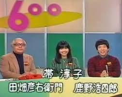 600こちら情報部 第1回放送 キャンディーズ引退特集