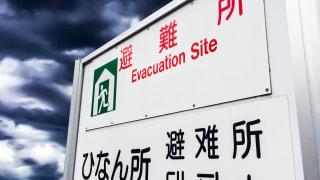 避難所のイメージ