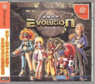 神機世界エヴォリューション ドリームキャスト Dreamcast
