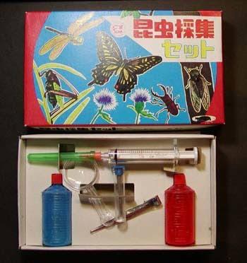 昆虫採集セット 標本