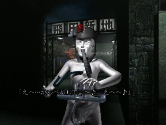 デスピリア ドリームキャスト Dreamcast