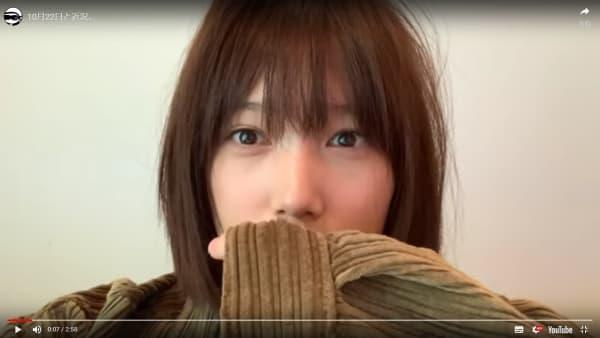本田翼 ばっさー 3分動画 ほんだのばいく