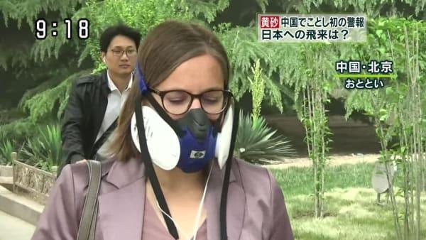 黄砂、マスク、白人、中国で今年初の警報