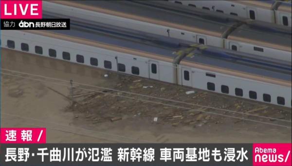 北陸新幹線、車両基地冠水、長野・千曲川が氾濫新幹線車両基地も浸水