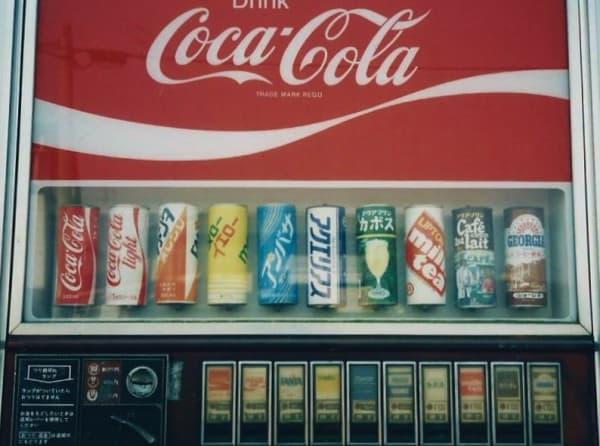 昭和末期 コカ・コーラ 自販機