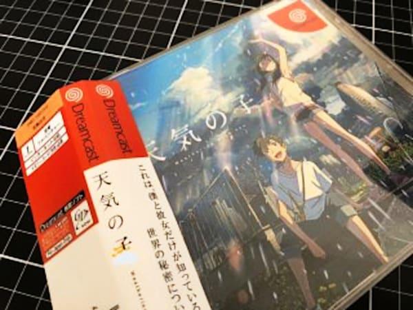 天気の子 ドリームキャスト Dreamcast