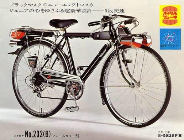 フレッシャー 昭和 レトロ 自転車