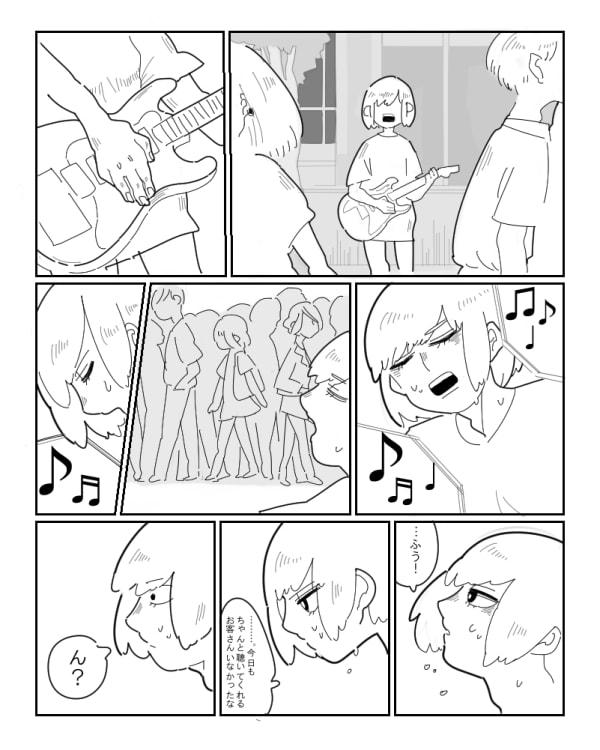 ウパー ギター 路上ライブ 2万いいね ポケモン 漫画 ツイッター