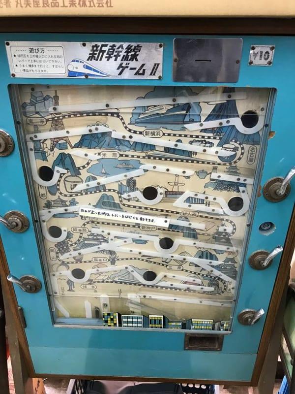 昭和 新幹線ゲームⅡ