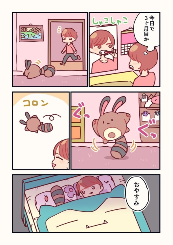 オタチ 赤ちゃん 子育て ポケモン 漫画 ツイッター