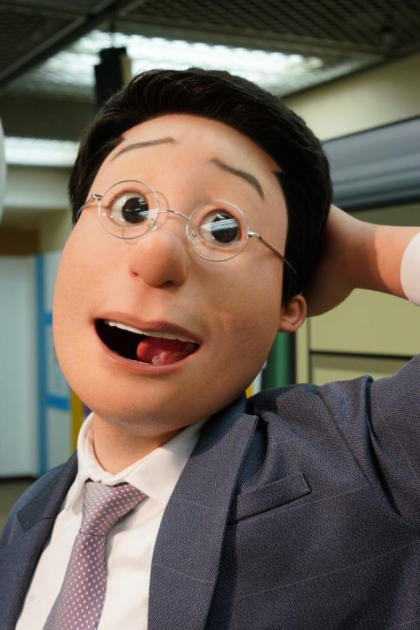 フグ田マスオ リアルな等身大模型 リアルな人形
