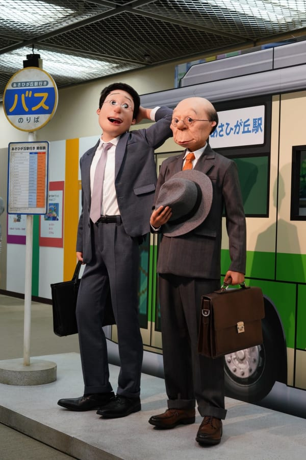 フグ田マスオ 磯野波平 バス停 リアルな等身大模型 リアルな人形