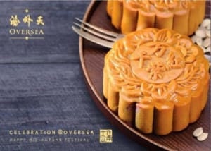 oversea mooncake 2019 photo 1