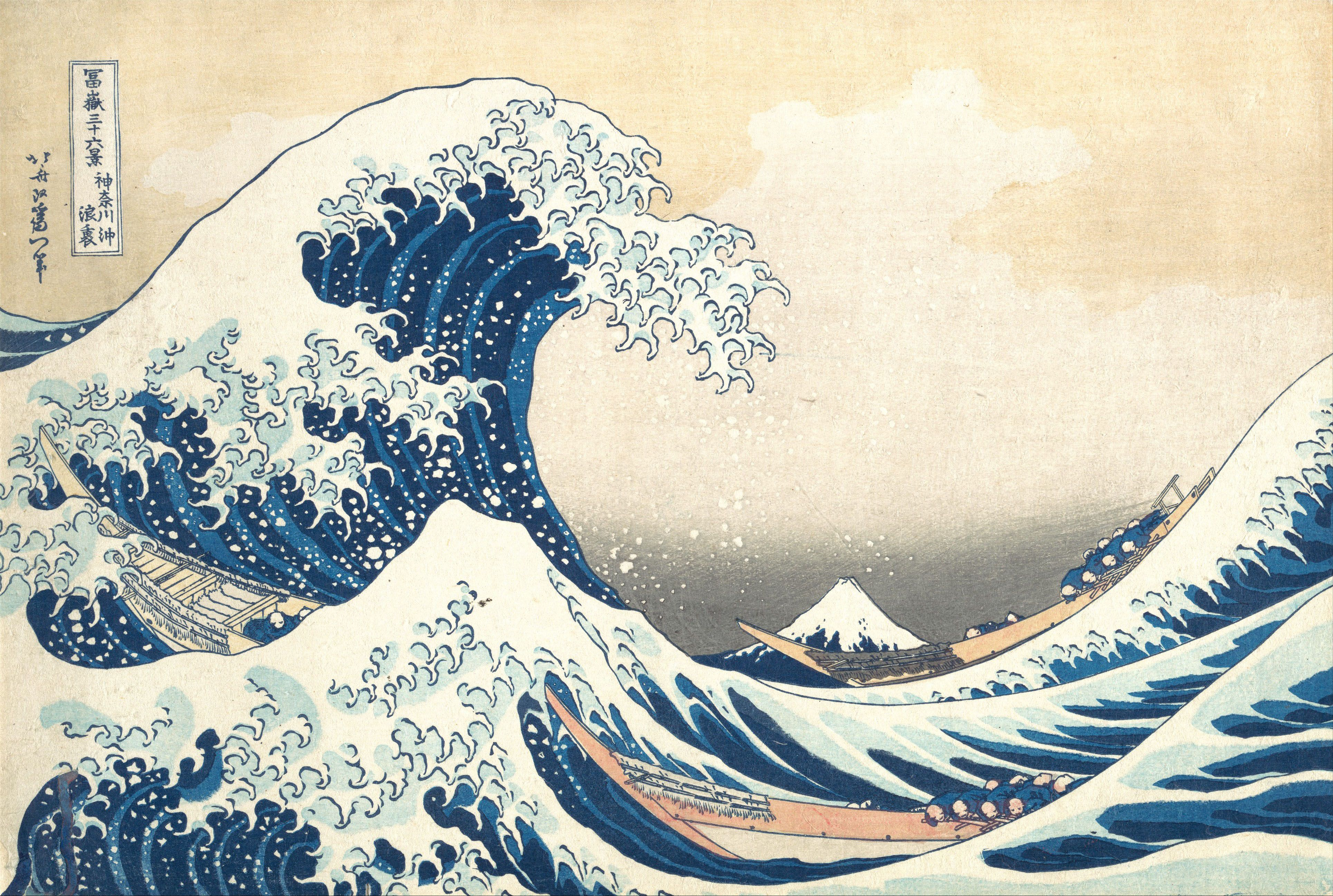Tsunami_by_hokusai_19th_century (2)