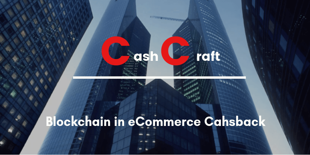 5 Untold Secrets about Blockchain in eCommerce Cashback Industries
