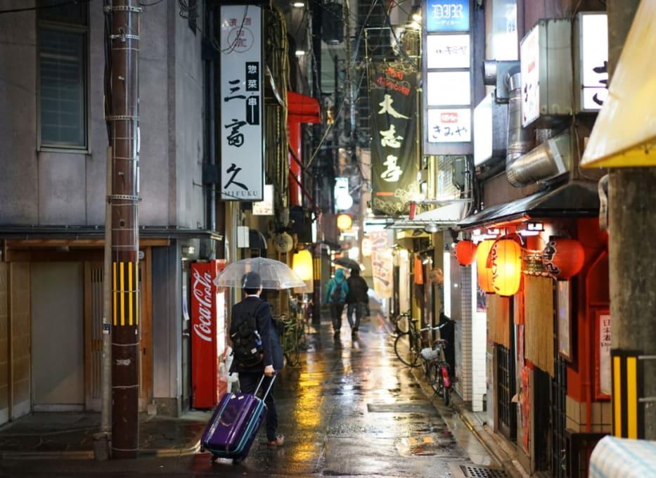 Kyoto on a rainy autumn night