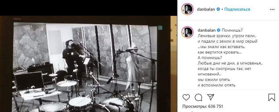 Появилось видеоподтверждение романа Тина Кароль и Дана Балана: