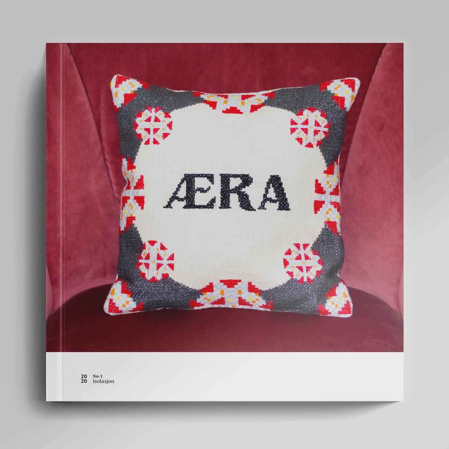 Westerdals Institutt for Kommunikasjon og Design - ÆRA