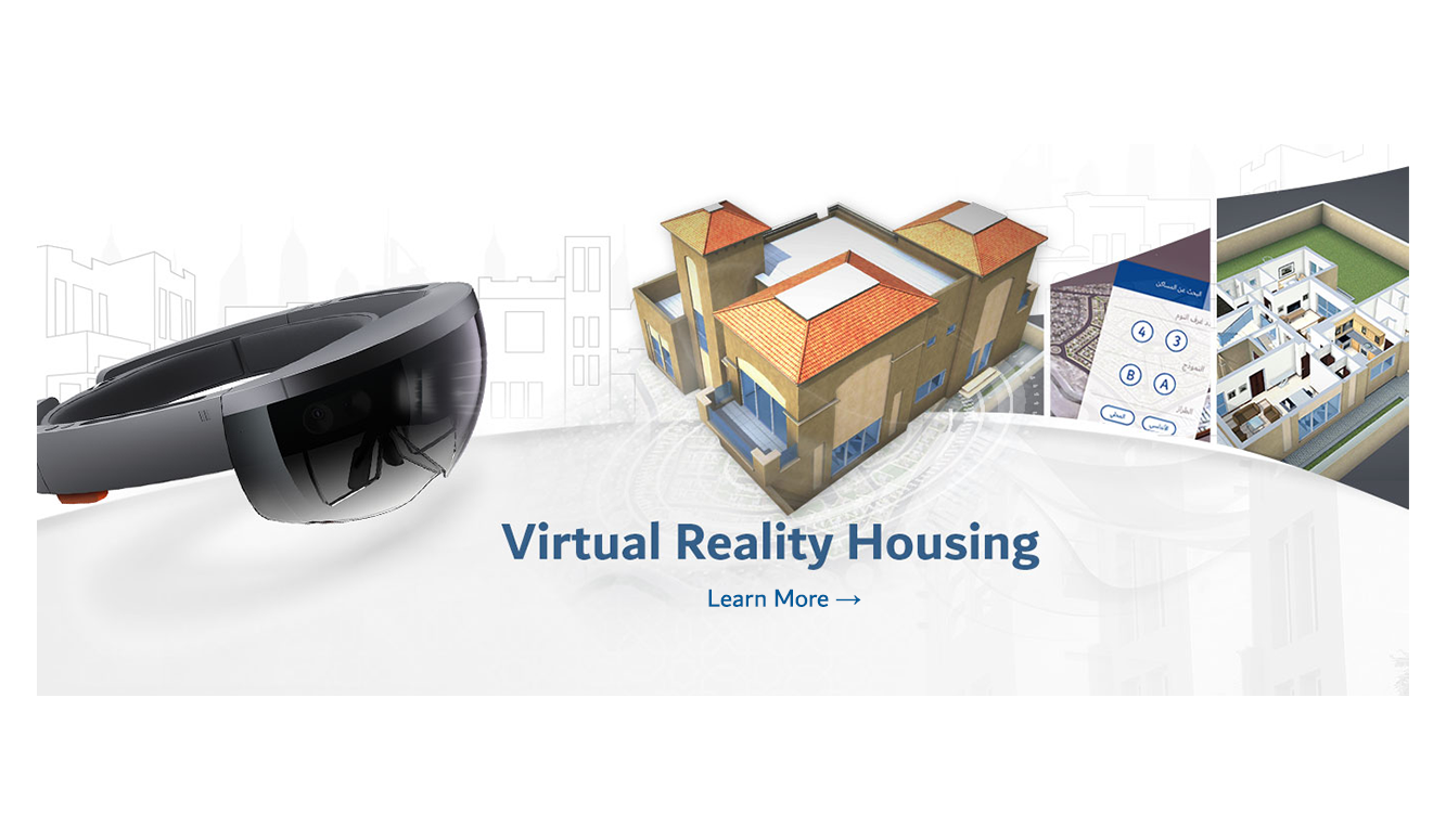 VirtualHousingIcon