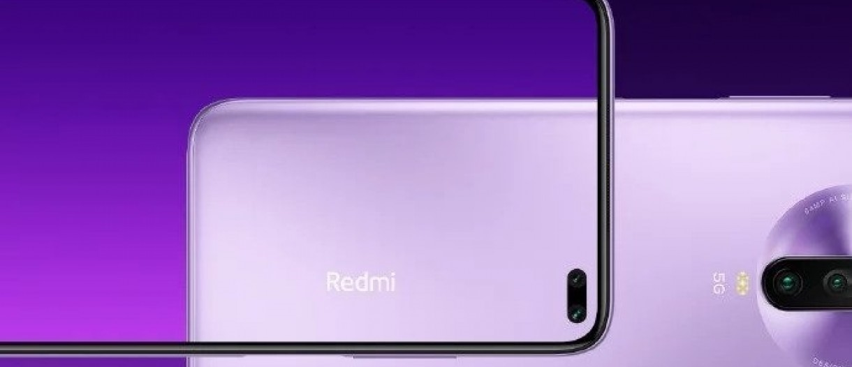 redmi_k30_5g_back