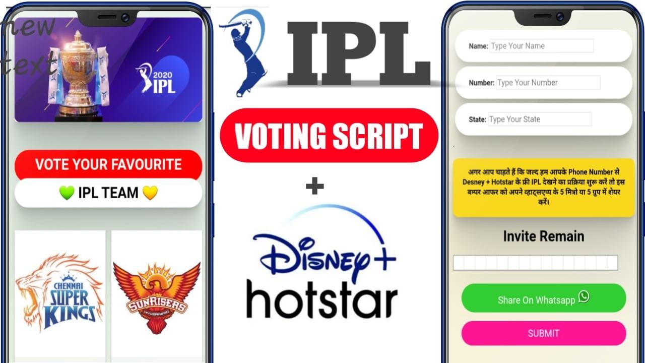 IPL Voting Script