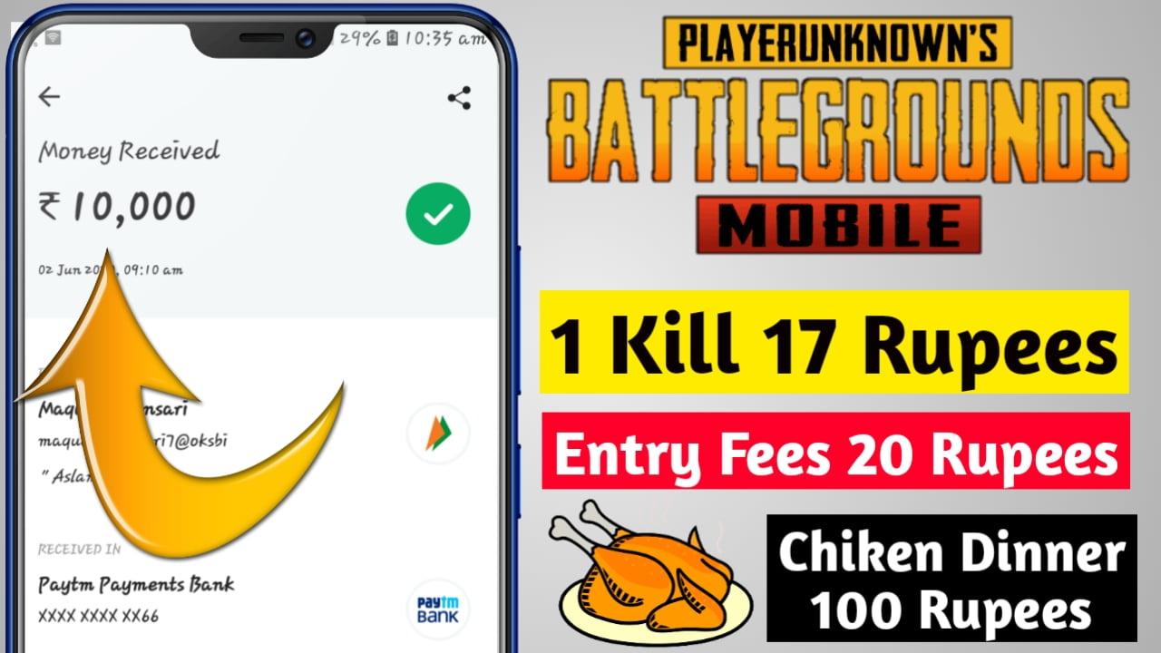 PUBG Tournament App   Make Money From PUBG