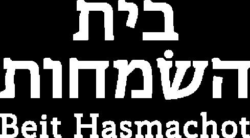 Beit Hasmahot
