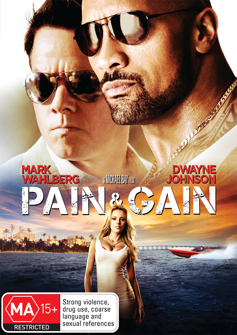 Pain and Gain [DVD]