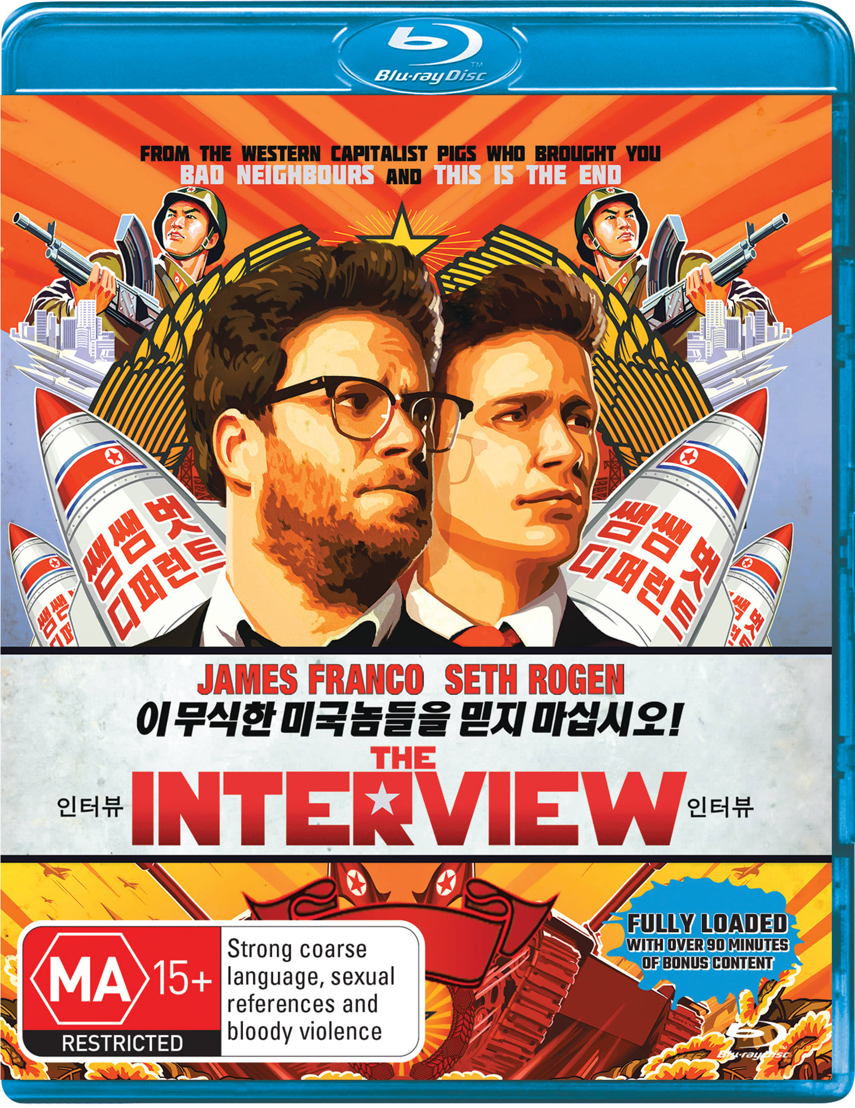 The Interview [Blu-ray]