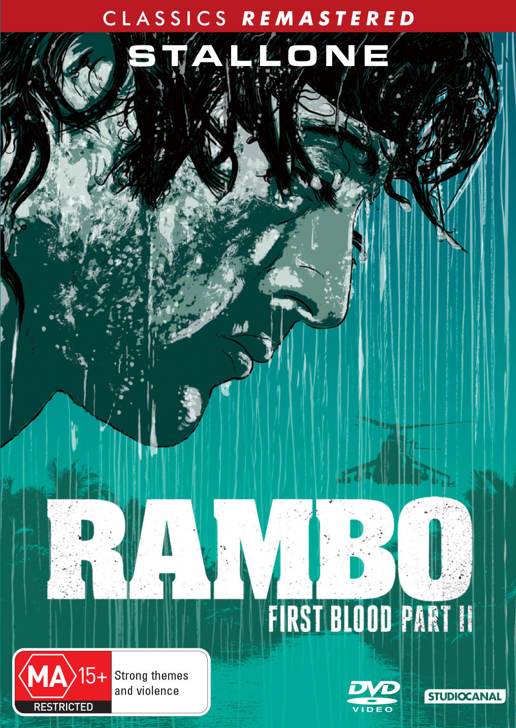 Rambo - First Blood: Part II [DVD]