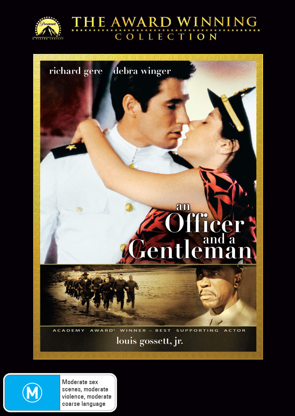 An Officer and a Gentleman [DVD]