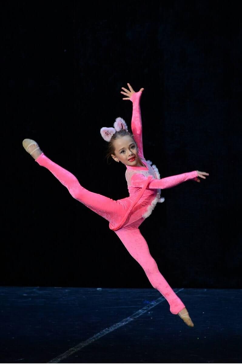 танцевальный костюм розовая пантера