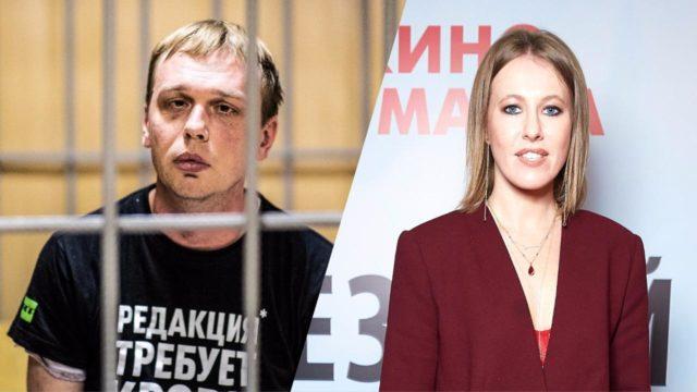 Первое интервью Ивана Голунова: о задержании, заказчиках и поддержке