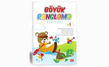 Böyük rəngləmə-1