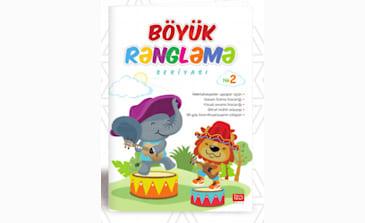 Böyük rəngləmə-2