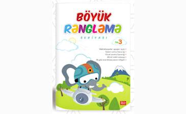 Böyük rəngləmə-3