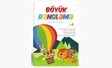 Böyük rəngləmə-4