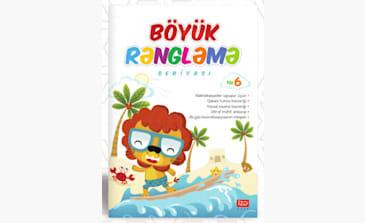 Böyük rəngləmə-6