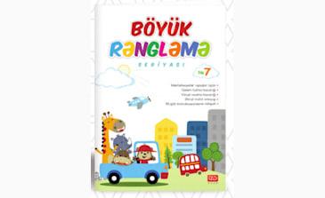 Böyük rəngləmə-7