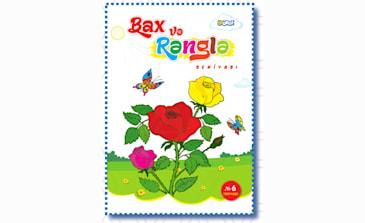Bax və rənglə - 6