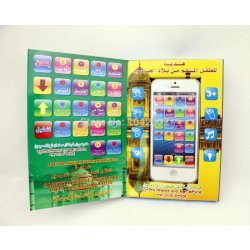 Islamic Mobile Phone Toy Kids Children Arabic...