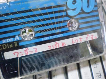 ワンダース初ライブ録音テープ