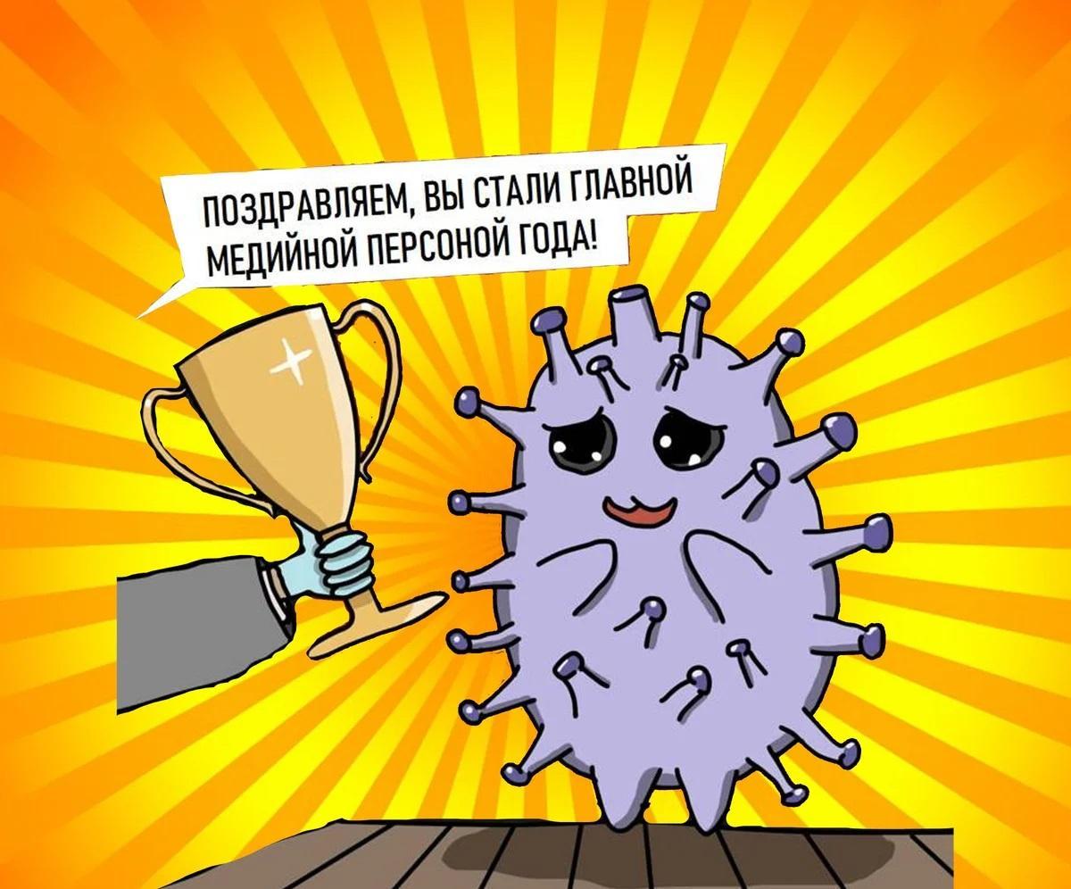 Ученые назвали главную ошибку людей во время пандемии