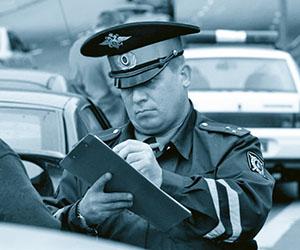 Как узнать происхождение штрафов по номеру постановления